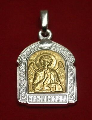 Russian Orthodox Patron Icon Medal Pendant Guardian Angel 01
