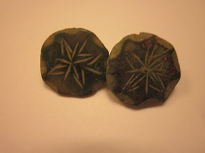 BUTTONS 17th CENTURY ANTIQUE BRONZE BUTTON SET OF 2 COLLECTION SEWING #711