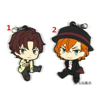 T891 Anime Bungou Stray Dogs Rubber Keychain Key Ring Race Straps cosplay