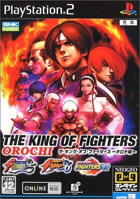 USED PS2 THE KING OF FIGHTERS - Orochi Hen