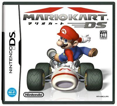 () USED Game Nintendo DS Mario Kart DS