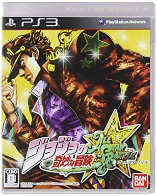 USED PS3 ​​JoJo's Bizarre Adventure All Star Battle Normal Edition