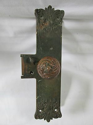Antique Art Nouveau Door Knob Backplate & Lock Assembly, Bronze?