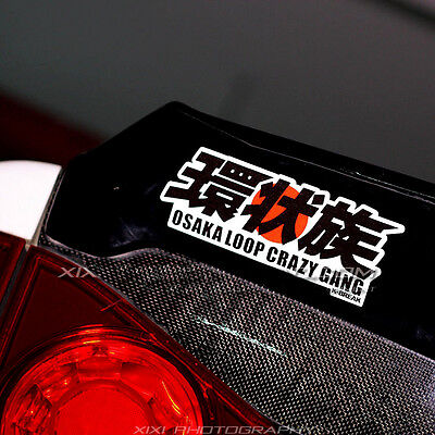 Kanjo 环状族 Osaka Loop Crazy Gang K-break Racing 3M Reflective Vinyl Sticker Decal