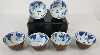 Set Of Six 18th Century Chinese Porcelain Batavian Blue White Brown Tea Cups