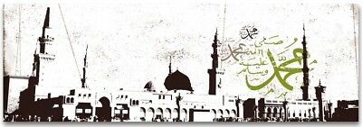 Islamic Art - Custom Framed Canvas Prints.large Selection Of Sizes-Choose Yours!