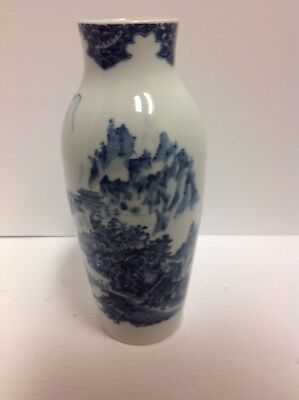 VINTAGE ASIAN  Chinese  PORCELAIN BLUE /WHITE VASE