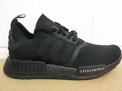 Adidas NMD R1 PK Japan Triple Black 41 42 43 13 44 23 45 13 46 8 8 9,5 BZ0220