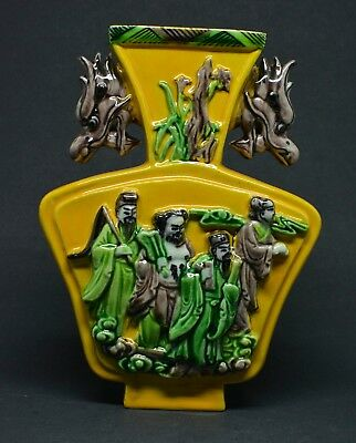 Vintage Chinese Glazed Vase With 8 immortals ~ 6 inches tall ~