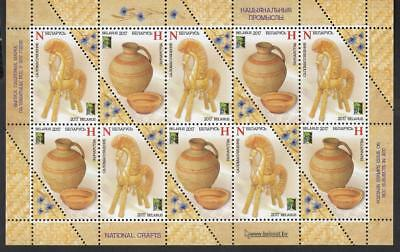 Belarus Weissrussland MNH** 2017 Mi. 1178-79 KB RCC National Craft