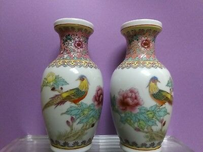 A Pair Of Chinese Republic Period Vases