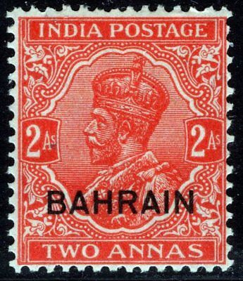 Bahrain Scott #6/SG #6  - 2 Annas - Vermillion - GV - Mint Never Hinged - 1933