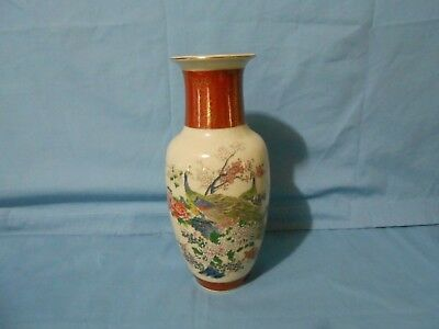 "Vintage Antique Old Japanese Satsuma Peacock Vase 10 Inch ""MARKED"""