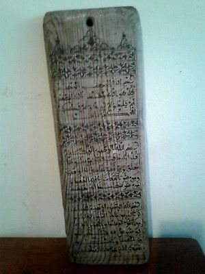 Large Antique Museum Quality Islamic Writing Board Or Lawh Likely Moroccan
