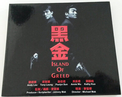 黑金 The Island of Greed VCD (1997) Andy LAU Tak-Wah, Tony LEUNG Ka-Fai