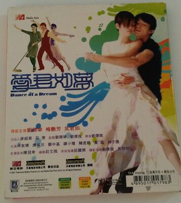 愛君如夢 Dance of a Dream VCD (2001) Andy LAU Tak-Wah, Anita MUI Yim-Fong, Edison