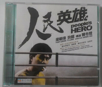 人民英雄 People's Hero VCD (1987) Ti Lung, Tony Leung Chiu-Wai, Tony Leung Ka-Fai