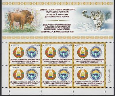 Belarus Weissrussland MNH** 2018 Mi.1275 KB Joint Issue with Kyrgyzstan.