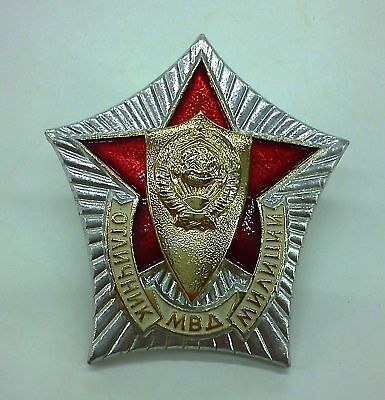 """Russian Badge of the law enforcement bodies of the USSR """"Excellence in Militia"""""""