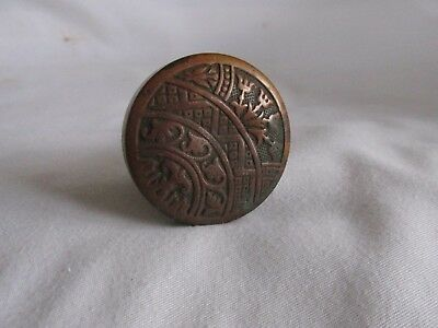 Antique Brass Aesthetic Movement Style Ornate Door Knob, Single, for Restoration