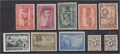 (K130-191) 1930 Spain mix of 10 stamps 5c to 50c (GC)