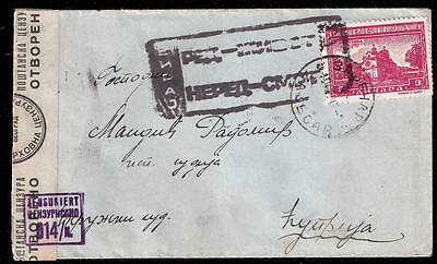 German occupation of Serbia 1943. Censored cover