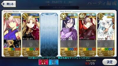[JP] Fate Grand Order FGO Musashi+Ereshkigal+Jalter+Raikou+Orion starter account