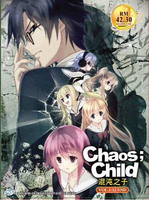 DVD Chaos ; Child Vol 1-12 End English Subtitle Chaos Child Japanese Anime