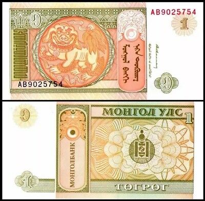 MONGOLIA 1 Tugrik, 1993-2008, P-52, UNC World Currency