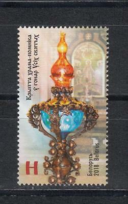 Belarus Weissrussland MNH** 2018 Mi.1272 Crypt of the Memorial Church