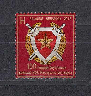 Belarus Weissrussland MNH** 2018 Mi.1235 Ministry of Internal Affairs