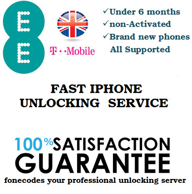 100% Factory Unlock Service For EE / T-Mobile UK iPhone 8 8+ Plus Under 6 month