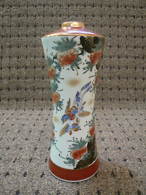 "Kutani Japan Porcelain Vase, 10"" tall"