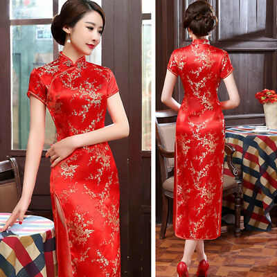 Women's Bridesmaid Evening Dress Long Cheongsam Qipao Chinese Traditional Proper