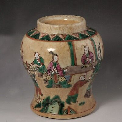 Antique Chinese Crackle Glaze Vase/Jar w/ Ladies & Children at Play