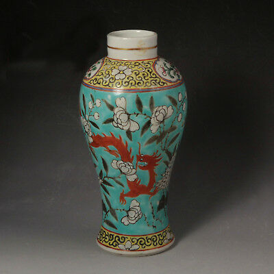 Unusual Qing Dynasty Antique Chinese  Porcelain Vase W/ Dragons