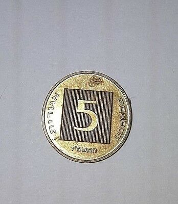 Israel Error coin 5 Agorot Israeli money Rare printing dent 2007 UNC collectors