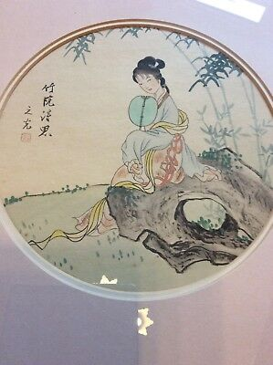 Chinese Hand Painted Silk Picture Geisha Girl Framed  No.2