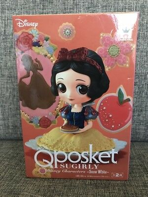 New Banpresto Qposket Q Posket Snow White Sugirly Normal Color F/S from Japan