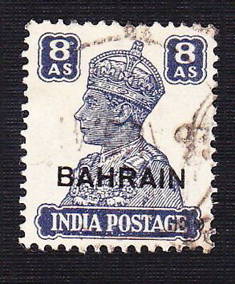 Bahrain India 1942 Scott 50 - King George VI Overprint 8-Anna - Used