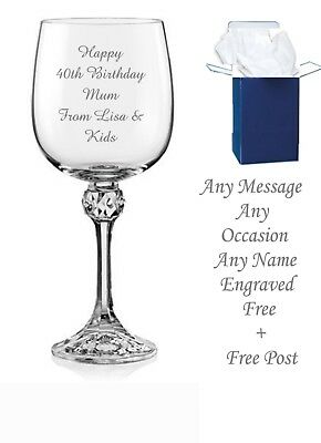 Personalised Engraved Crystal Wine Glass, Birthday Gift 18th 21st 30th 40th 50th