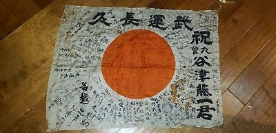 Vintage Original Japanese Meatball Flag 35x28 WW2 Veteran collectible old