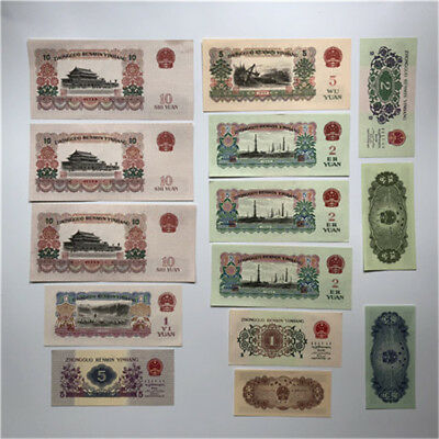 Collection of 14 PCS China's third set of RMB paper money bank currency #4