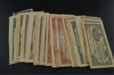 Collection of 60 PCS China's first set of RMB paper money bank currency #04