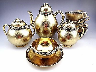 Vintage Nagoya Shofu Nippon Gold Tea Coffee Set for Four