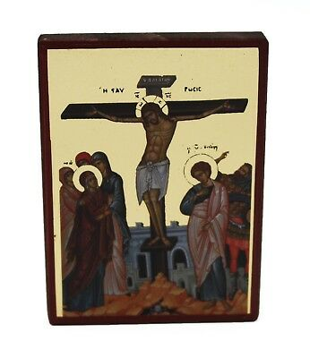 Greek Russian Orthodox Lithography Wooden Icon Crucifixion of Christ 9x7cm