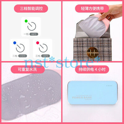 Electric heating wormwood belt for palace cold / dysmenorrhea / hot warm stomach