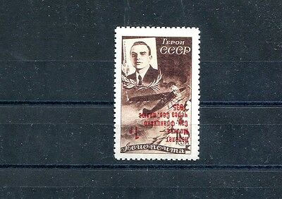 Flight Moscow San Francisco inverted overprint  USSR 1935  postage stamps