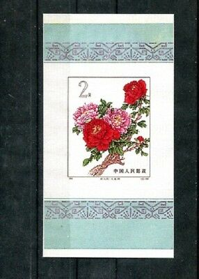 Peony block China stamps (PRC) (no perforation)