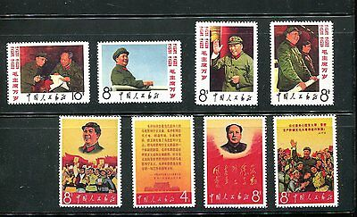 China 1967 - Mao Tse-tung is Our Great Teacher